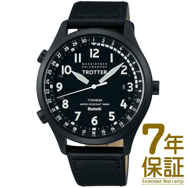 【正規品】MACKINTOSH PHILOSOPHY マッキントッシュ フィロソフィー 腕時計 FCZB997 メンズ クオーツ