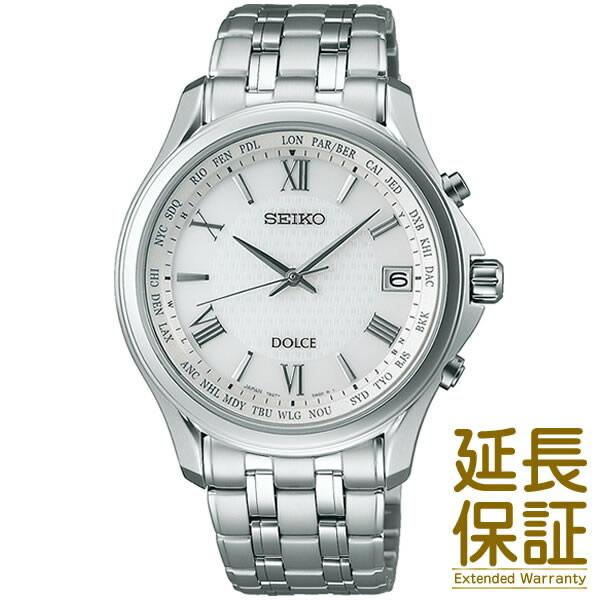 【国内正規品】SEIKO セイコー 腕時計 SADZ201 メンズ DOLCE&EXCELINE ドルチェ&エクセリーヌ ソーラー電波