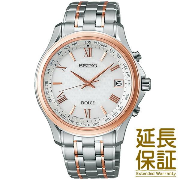 【国内正規品】SEIKO セイコー 腕時計 SADZ202 メンズ DOLCE&EXCELINE ドルチェ&エクセリーヌ ソーラー電波