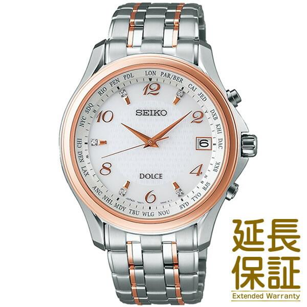 【国内正規品】SEIKO セイコー 腕時計 SADZ204 メンズ DOLCE&EXCELINE ドルチェ&エクセリーヌ ソーラー電波 (レディースはSWCW164)