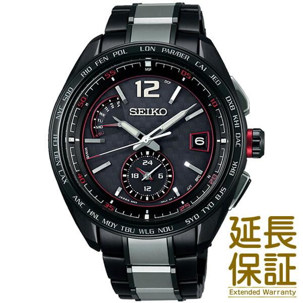 【国内正規品】SEIKO セイコー 腕時計 SAGA267 メンズ BRIGHTZ ブライツ ソーラー電波