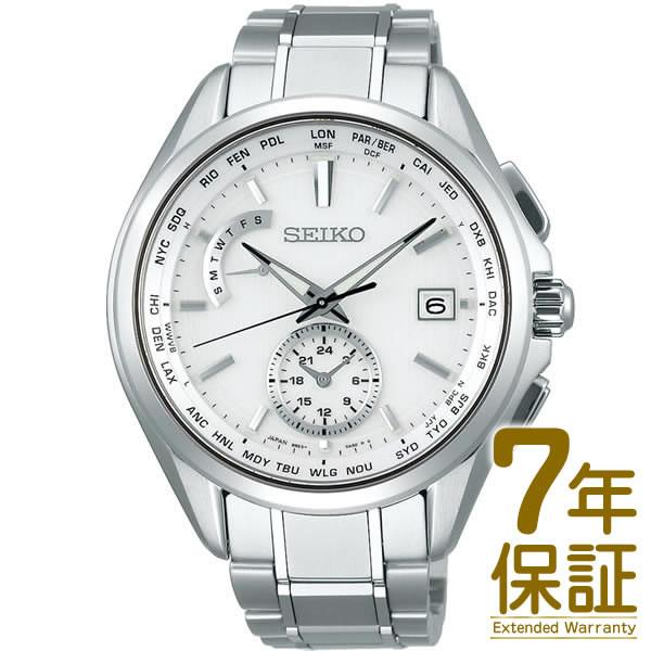 【正規品】SEIKO セイコー 腕時計 SAGA283 メンズ BRIGHTZ ブライツ ソーラー電波修正