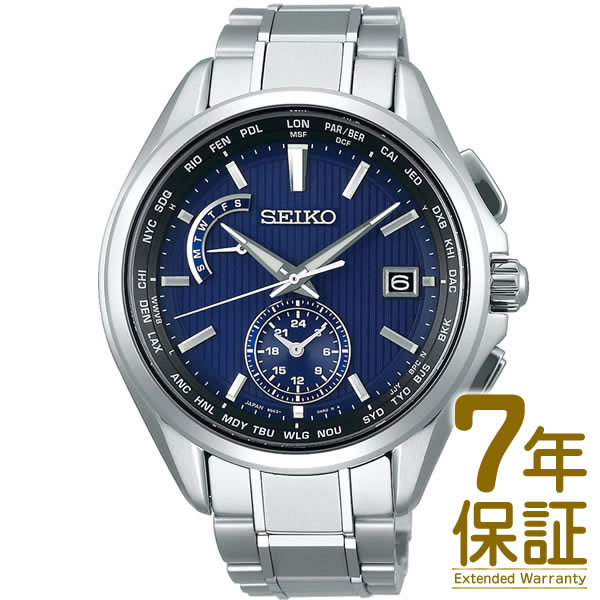 【正規品】SEIKO セイコー 腕時計 SAGA285 メンズ BRIGHTZ ブライツ ソーラー電波修正
