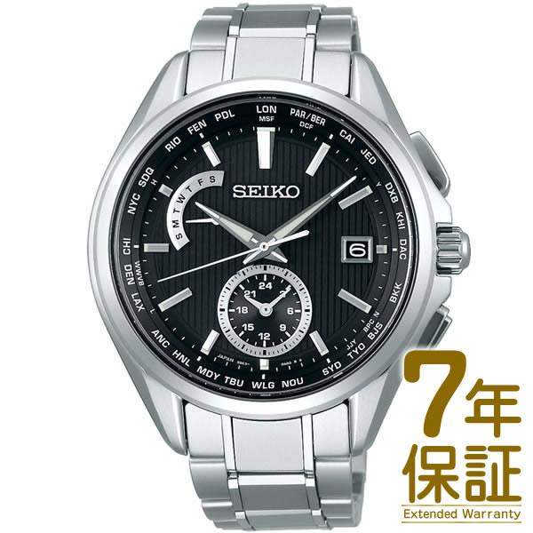 【正規品】SEIKO セイコー 腕時計 SAGA287 メンズ BRIGHTZ ブライツ ソーラー電波修正