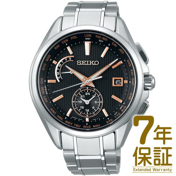 【正規品】SEIKO セイコー 腕時計 SAGA291 メンズ BRIGHTZ ブライツ ソーラー電波修正