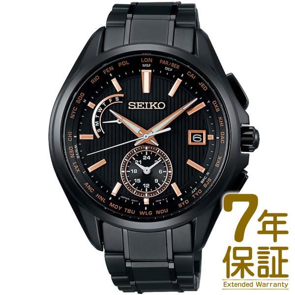 【正規品】SEIKO セイコー 腕時計 SAGA293 メンズ BRIGHTZ ブライツ ソーラー電波修正