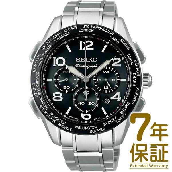 【正規品】SEIKO セイコー 腕時計 SAGA295 メンズ BRIGHTZ ブライツ 20周年記念限定モデル ソーラー電波修正