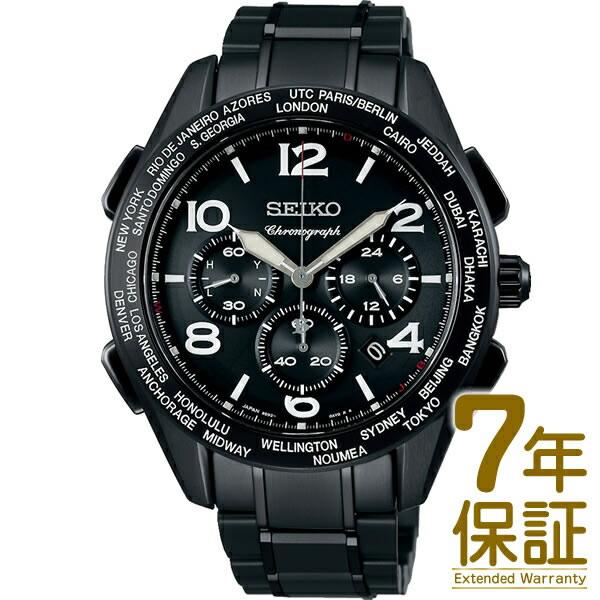 【正規品】SEIKO セイコー 腕時計 SAGA297 メンズ BRIGHTZ ブライツ 20周年記念限定モデル ソーラー電波修正
