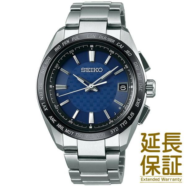 【国内正規品】SEIKO セイコー 腕時計 SAGZ089 メンズ BRIGHTZ ブライツ Eternal Blue エターナルブルー ソーラー電波