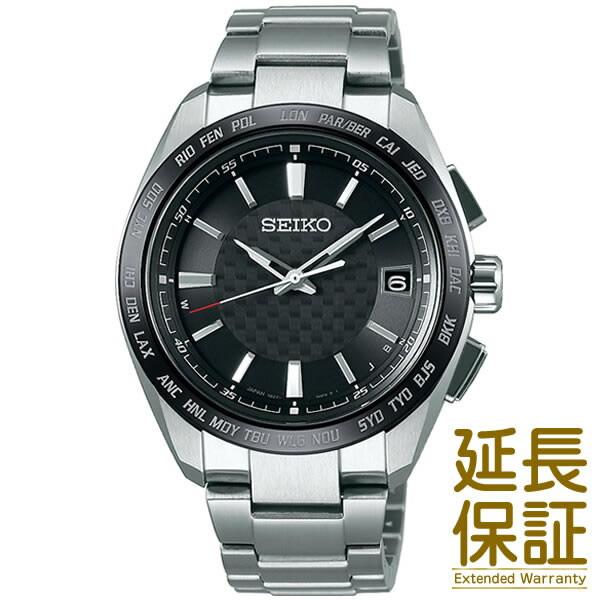 【国内正規品】SEIKO セイコー 腕時計 SAGZ091 メンズ BRIGHTZ ブライツ ソーラー電波