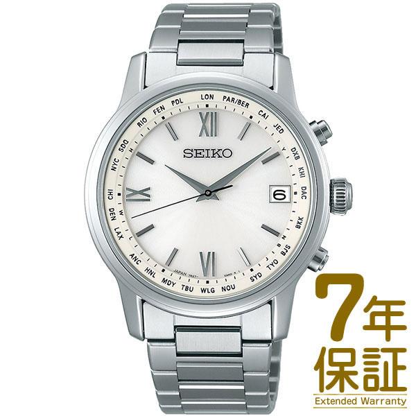 【国内正規品】SEIKO セイコー 腕時計 SAGZ095 メンズ BRIGHTZ ブライツ ソーラー