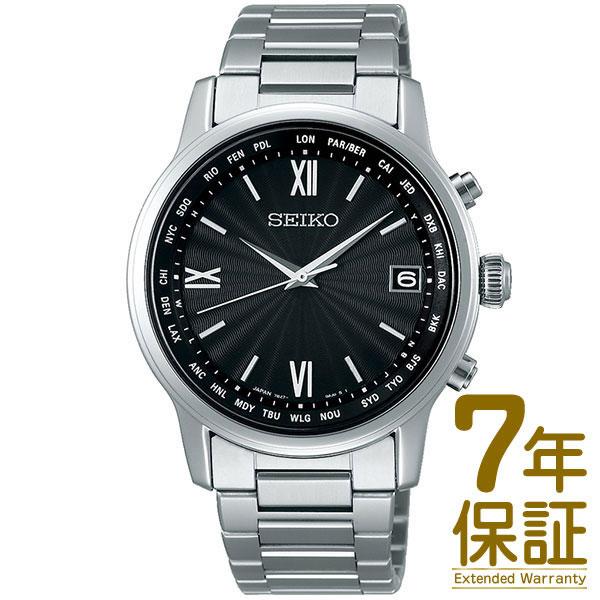 【国内正規品】SEIKO セイコー 腕時計 SAGZ097 メンズ BRIGHTZ ブライツ ソーラー