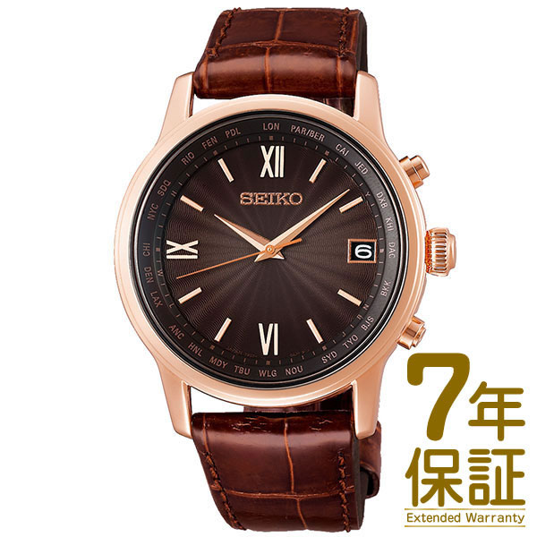 【国内正規品】SEIKO セイコー 腕時計 SAGZ098 メンズ BRIGHTZ ブライツ ソーラー