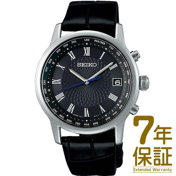 【正規品】SEIKO セイコー 腕時計 SAGZ101 メンズ BRIGHTZ ブライツ Bespoke Tailor Dittos. Limited Edition ソーラー