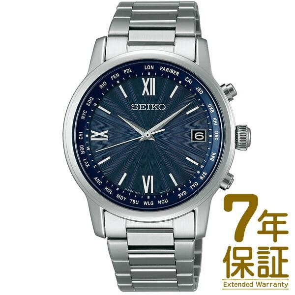 【正規品】SEIKO セイコー 腕時計 SAGZ103 メンズ BRIGHTZ ブライツ ソーラー電波修正