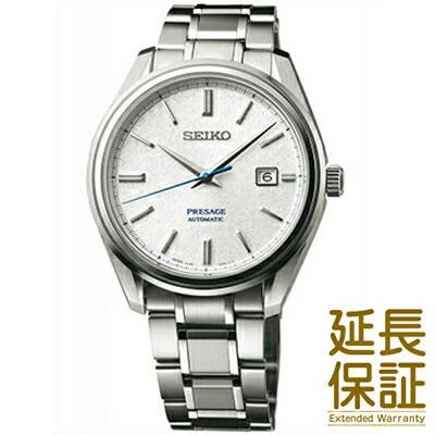 【正規品】SEIKO セイコー 腕時計 SARA015 メンズ PRESAGE プレザージュ 2018 限定モデル 自動巻き(手巻き付)