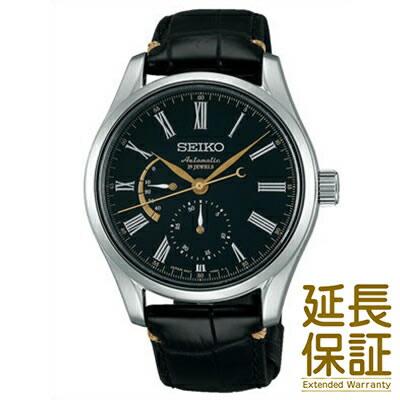 【国内正規品】SEIKO セイコー 腕時計 SARW013 メンズ PRESAGE プレザージュ プレステージライン 漆ダイヤル うるし メカニカル