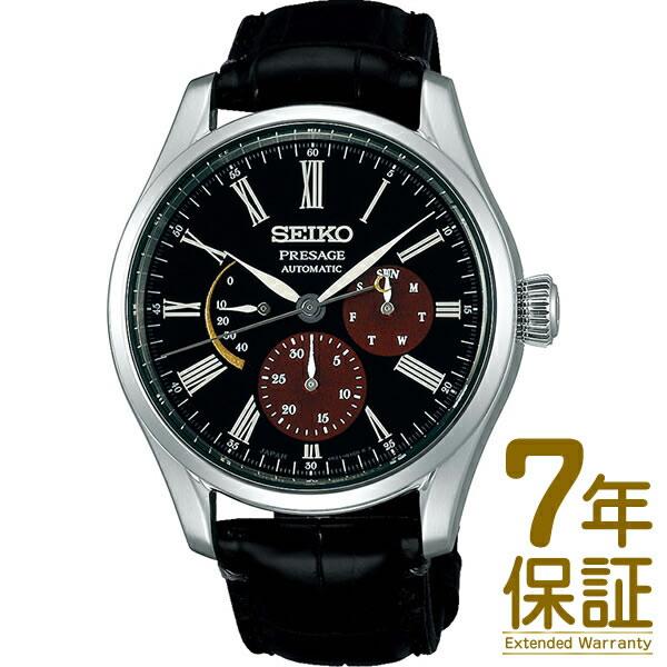 【特典付き】【正規品】SEIKO セイコー 腕時計 SARW045 メンズ PRESAGE プレザージュ 漆・白檀塗限定モデル メカニカル 自動巻(手巻つき)