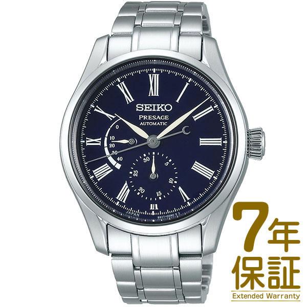 【正規品】SEIKO セイコー 腕時計 SARW047 メンズ PRESAGE プレザージュ メカニカル コアショップ限定モデル メカニカル 自動巻(手巻つき)