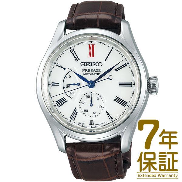 【特典付き】【正規品】SEIKO セイコー 腕時計 SARW049 メンズ PRESAGE プレザージュ?コアショップ限定 メカニカル 自動巻(手巻つき)