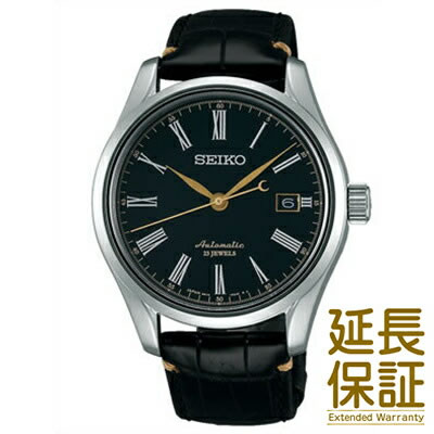 【正規品】SEIKO セイコー 腕時計 SARX029 メンズ PRESAGE プレザージュ プレステージライン 漆ダイヤル うるし メカニカル 自動巻き(手巻き付)