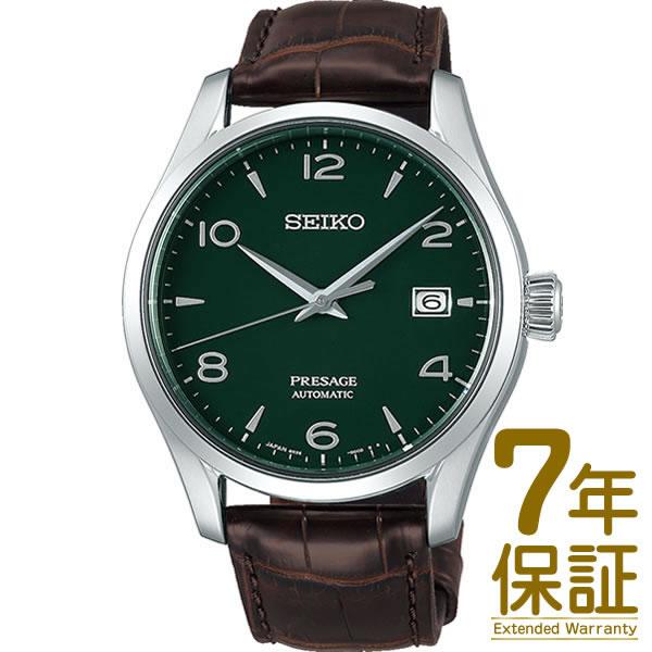 【特典付き】【正規品】SEIKO セイコー 腕時計 SARX063 メンズ PRESAGE プレザージュ Green Enamel Dial Limited Edition 自動巻き