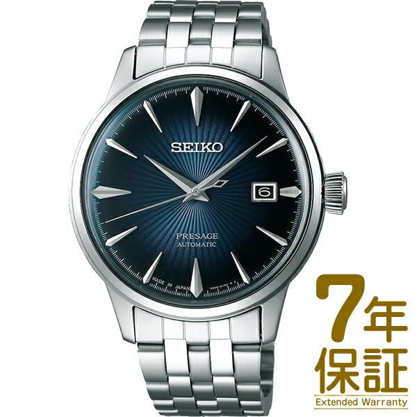 【国内正規品】SEIKO セイコー 腕時計 SARY123 メンズ PRESAGE プレザージュ メカニカル 自動巻(手巻つき)