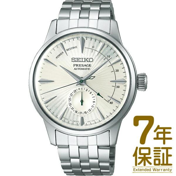 【予約受付中】【11/09~発送予定】【国内正規品】SEIKO セイコー 腕時計 SARY129 メンズ PRESAGE プレザージュ メカニカル 自動巻(手巻つき)