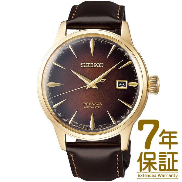 【特典付き】【正規品】SEIKO セイコー 腕時計 SARY134 PRESAGE プレザージュ メカニカル 自動巻(手巻つき)