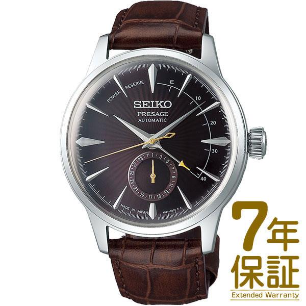 【特典付き】【正規品】SEIKO セイコー 腕時計 SARY135 PRESAGE プレザージュ メカニカル 自動巻(手巻つき)