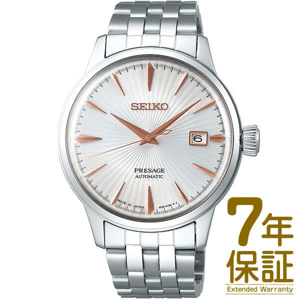 【国内正規品】SEIKO セイコー 腕時計 SARY137 メンズ PRESAGE プレザージュ 自動巻(手巻つき)
