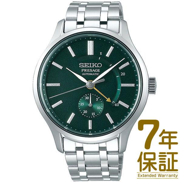 【特典付き】【正規品】SEIKO セイコー 腕時計 SARY145 PRESAGE プレザージュ メカニカル 自動巻(手巻つき)