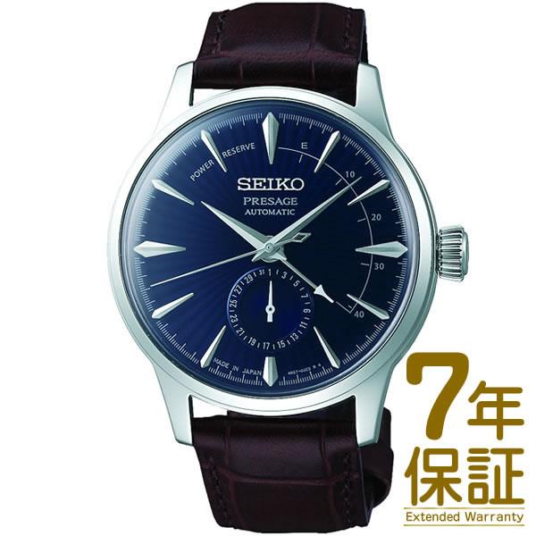 【特典付き】【正規品】SEIKO セイコー 腕時計 SARY151 メンズ PRESAGE プレザージュ メカニカル 自動巻(手巻つき)