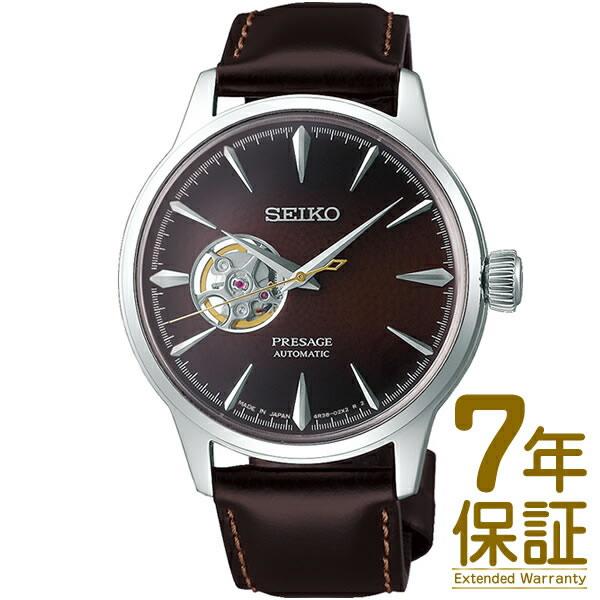【特典付き】【正規品】SEIKO セイコー 腕時計 SARY157 メンズ PRESAGE プレザージュ 自動巻き ペアウオッチ (レディース SRRY037)