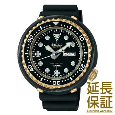 【特典付き】【正規品】SEIKO セイコー 腕時計 SBBN040 メンズ PROSPEX プロスペックス 1978 クオーツダイバーズ 復刻デザイン 限定モデル クオーツ