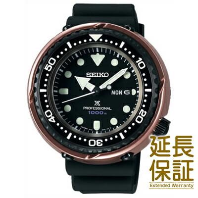 【国内正規品】SEIKO セイコー 腕時計 SBBN042 メンズ PROSPEX 1978 ダイバーズ プロスペックス 40周年記念 限定モデル クオーツ