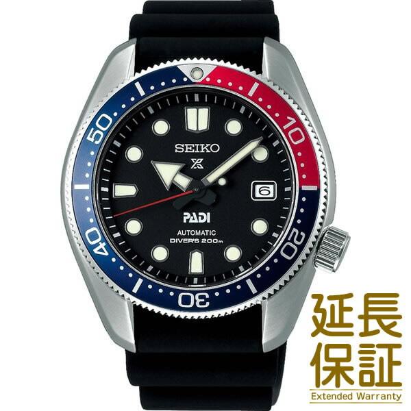 【特典付き】【正規品】SEIKO セイコー 腕時計 SBDC071 メンズ PROSPEX プロスペックス PADI モデル ダイバーズウオッチ メカニカル 自動巻き(手巻きつき)