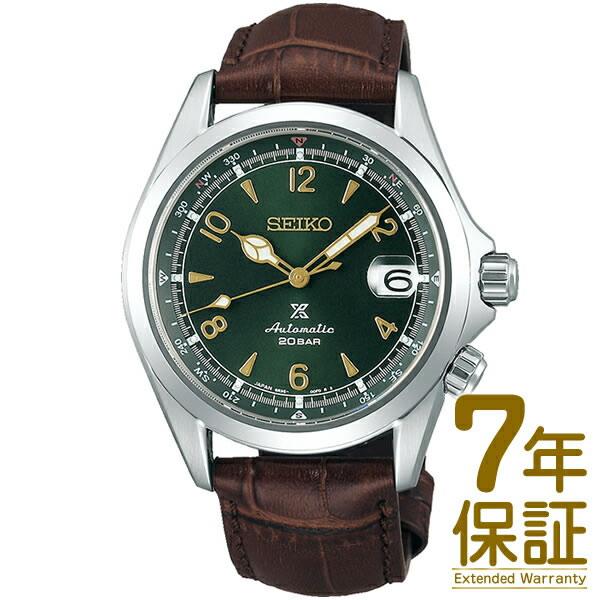 【特典付き】【正規品】SEIKO セイコー 腕時計 SBDC091 メンズ PROSPEX ALPINIST プロスペックス アルピニスト 自動巻き