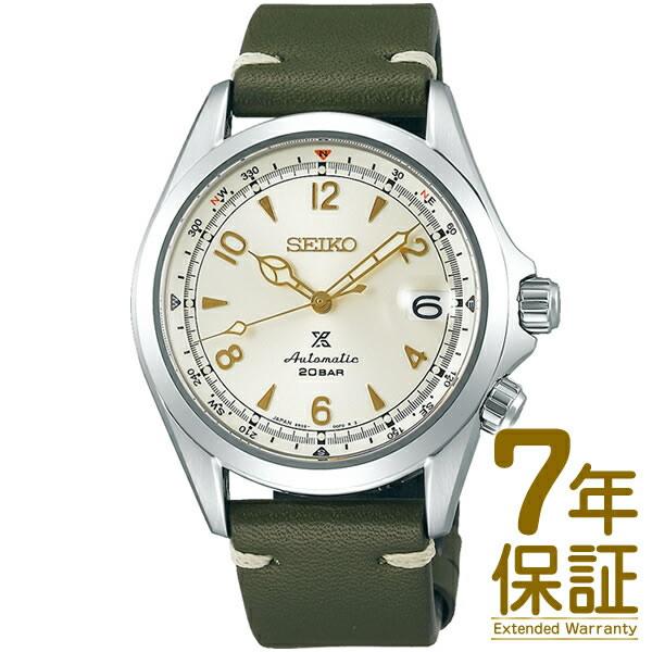 【特典付き】【正規品】SEIKO セイコー 腕時計 SBDC093 メンズ PROSPEX ALPINIST プロスペックス アルピニスト 自動巻き