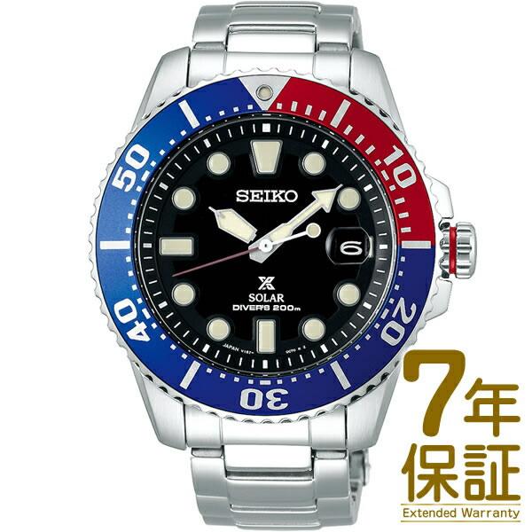 【特典付き】【正規品】SEIKO セイコー 腕時計 SBDJ047 メンズ PROSPEX プロスペックス ダイバースキューバ ソーラー