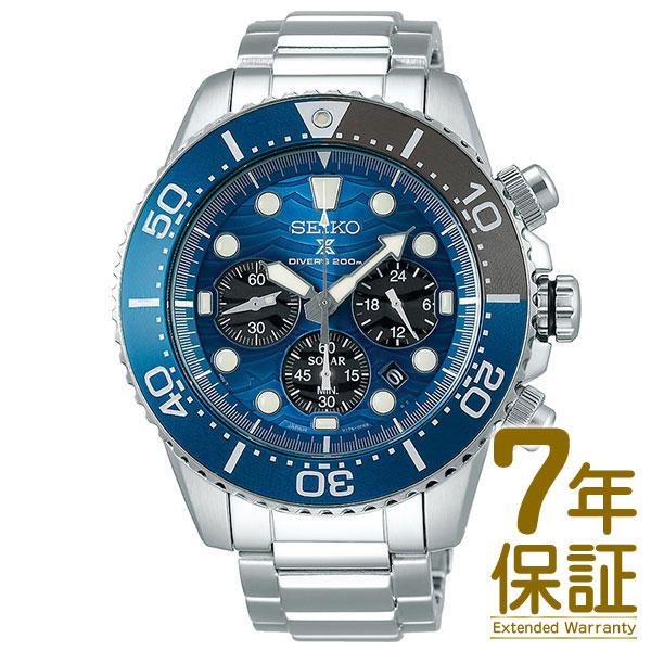 【特典付き】【正規品】SEIKO セイコー 腕時計 SBDL059 メンズ PROSPEX プロスペックス Save the Ocean Special Edition クロノグラフ ソーラー