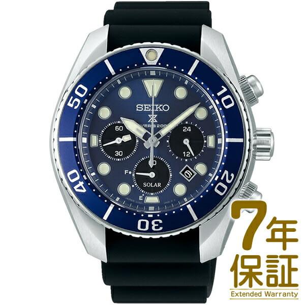【正規品】SEIKO セイコー 腕時計 SBDL063 メンズ PROSPEX ダイバースキューバ ソーラー