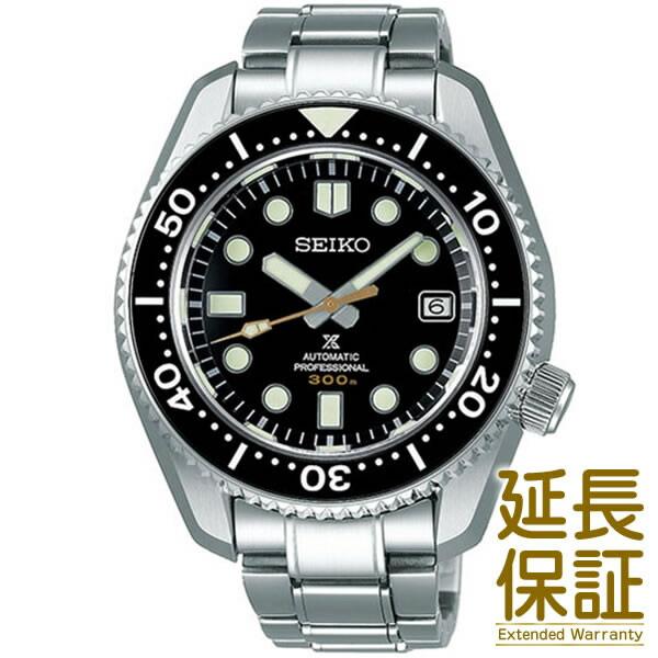 【国内正規品】SEIKO セイコー 腕時計 SBDX023 メンズ PROSPEX プロスペックス ダイバーズ GBコアショップ専用モデル メカニカル 自動巻(手巻つき)