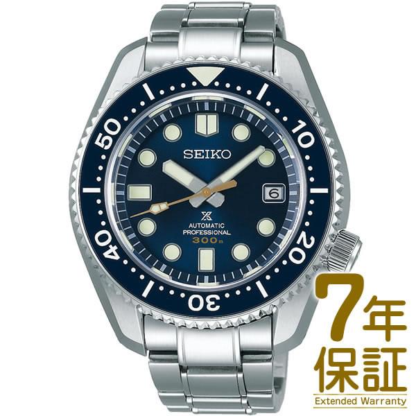 【特典付き】【正規品】SEIKO セイコー 腕時計 SBDX025 メンズ PROSPEX プロスペックス マリーンマスター プロフェッショナル 自動巻き