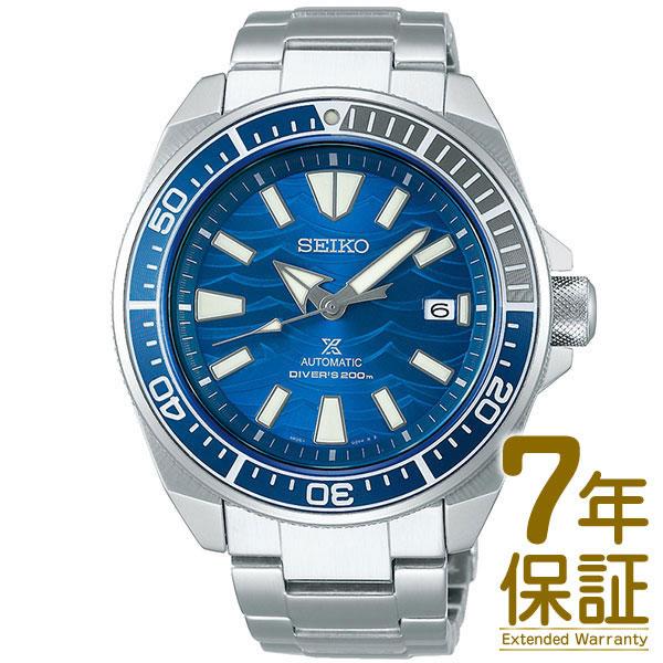【国内正規品】SEIKO セイコー 腕時計 SBDY029 メンズ PROSPEX プロスペックス Save the Ocean Special Edition メカニカル 自動巻き(手巻つき)