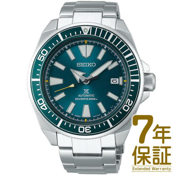 【特典付き】【正規品】SEIKO セイコー 腕時計 SBDY043 メンズ PROSPEX プロスペックス ダイバースキューバ ソーラー