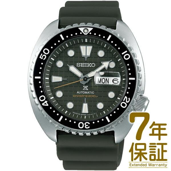【正規品】SEIKO セイコー 腕時計 SBDY051 メンズ PROSPEX ダイバースキューバ 自動巻き