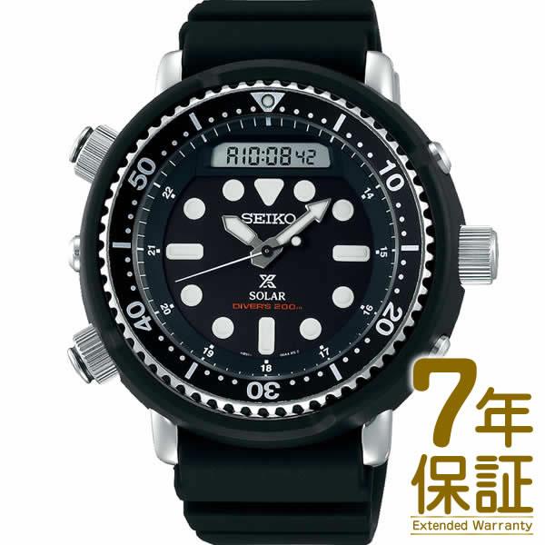 【特典付き】【正規品】SEIKO セイコー 腕時計 SBEQ001 メンズ PROSPEX プロスペックス ダイバースキューバ ソーラー