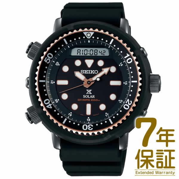 【特典付き】【正規品】SEIKO セイコー 腕時計 SBEQ005 メンズ PROSPEX プロスペックス ダイバースキューバ ネット流通限定 ソーラー