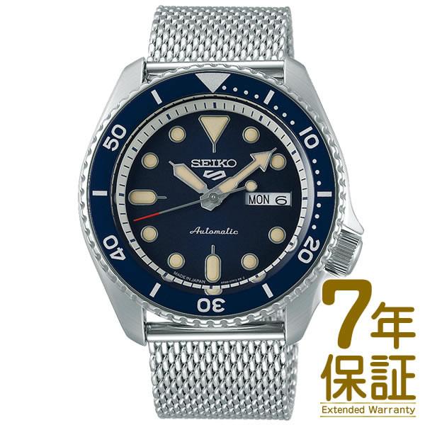 【予約受付中】【09/08~発送予定】【正規品】SEIKO セイコー 腕時計 SBSA015 メンズ Seiko 5 Sports セイコーファイブ スポーツ Suits Style メカニカル 自動巻(手巻つき)